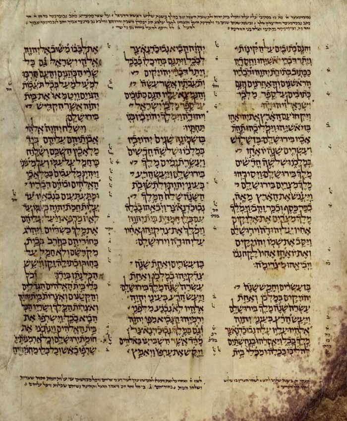 Codex Aleppo